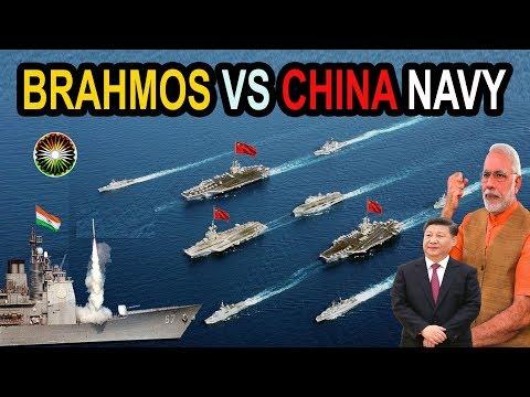 क्या चीन भारत