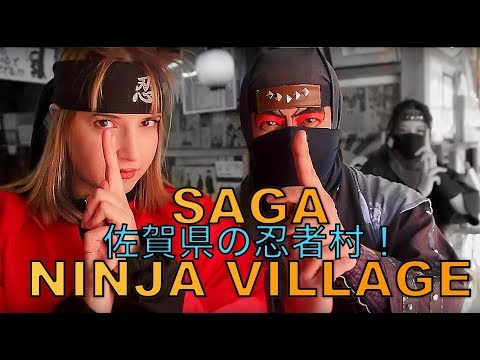 Ninja Village! Chasing the Ninja to Saga Prefecture! | 忍者を追いかけて佐賀県へ!