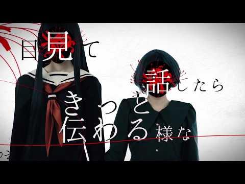 ミオヤマザキ mp3 ダウンロード