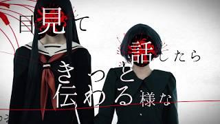 ミオヤマザキ 『ノイズ』(リリック・フォトムービー)
