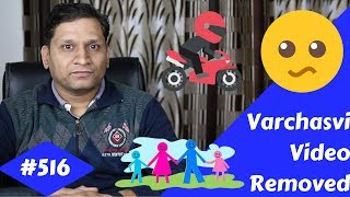 #516 Honor V10, 7x, Google4India, Jiophone Google Assistant, Vespa Electrica, Android Go