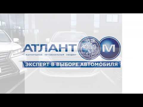 Атлант М (Минск) #ЯбКупилАвто_тизер (2019)