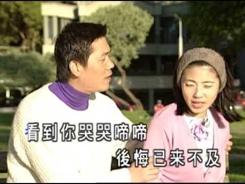 [罗时丰] 说声对不起 -- 浪子情歌 1 (Official MV)
