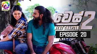 "WES NEXT CHAPTER Episode 20 || "" වෙස්  Next Chapter""