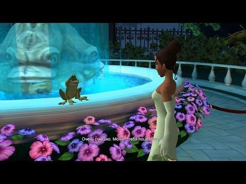 Принцесса и лягушка (прохождения видео игры) - бальное платье