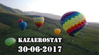 Компания «Лаборатория Касперского». Групповой полет 30-06-2017