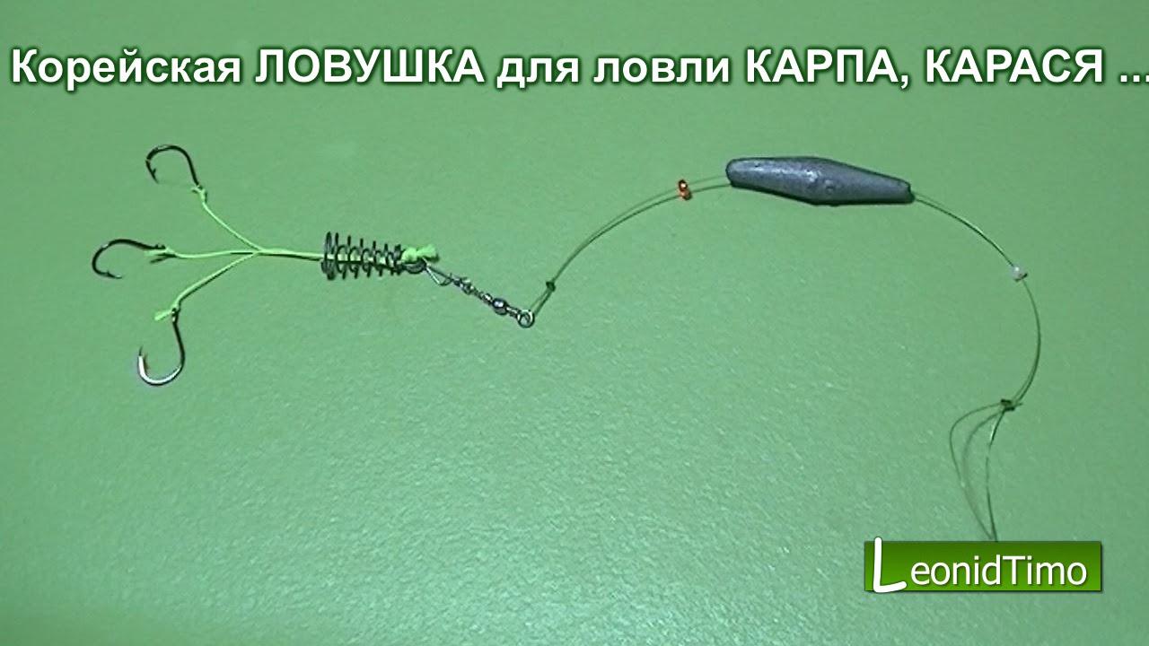 оснастка для ловли карпа на технопланктон