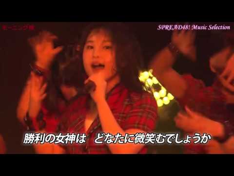 What Is LOVE?/モーニング娘。'15(Morning Musume。'15[What Is LOVE?])