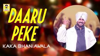 Daru Pee Ke Daru Pee Ke | Lyrical  | Kaka Bhainiwala | MUSIC PEARLS | RESHMI GARRARE WALLIYE |