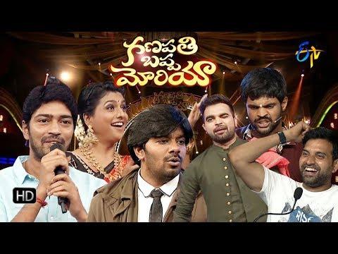 ETV Ganapathi Bappa Morya | ETV Special Event | 25th  August 2017 | Full Episode | ETV Telugu