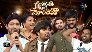 ETV Ganapathi Bappa Morya | ETV Special Event | 25th August 2017 | Full Episode | ETV Telugu