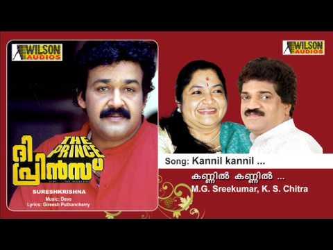Kannil kannil - The Prince