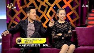 20131118 超级访问 严屹宽携新婚妻子杜若溪做客 自爆追求女友招数