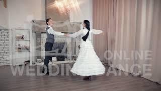 Онлайн курс | Свадебный венский вальс | Полная версия