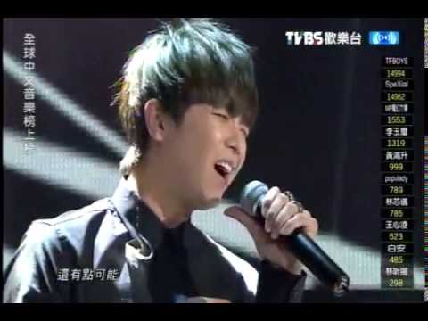 小鬼黃鴻升-全球中文音樂榜上榜20140906-有感情歌