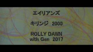 ROLLY DAWN 2-F12 final version ・SAEKI Ken : ukulele bass, pandeiro...