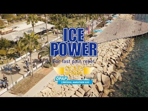 Cyprus - Limassol Marathon 2018 ( Ice Power )