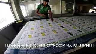 Туры в Индию. Текстильная фабрика в Джайпуре, Индия. wood blockprint factory in Jaipur, Rajasthan(Небольшая экскурсия по текстильной фабрике в Джайпуре. Рисунок наностится на ткани вручную при помощи..., 2014-06-13T04:49:06.000Z)