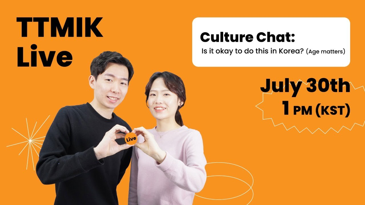 Culture Chat: Is it okay to do this in Korea? (Age matters)