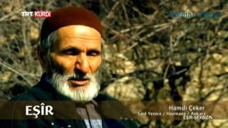 Eşîr [Şêxbizin] HD Shîmal Zêbari