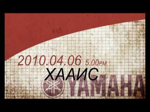 MOHANIK-100n Undaa TOUR reclam