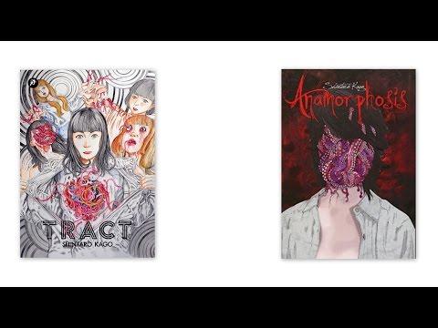 TRACT & ANAMORPHOSIS, Le Nuove Opere di Shintaro Kago