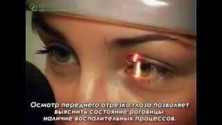 Проверка зрения у окулиста