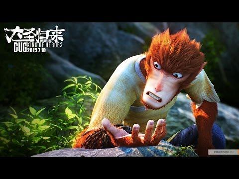 Король обезьян мультфильм смотреть
