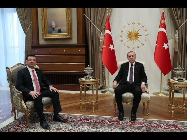 Ekrem İmamoğlu: (Cumhurbaşkanı Erdoğan'ın kabulü) Faydalı, güzel bir görüşme olmuştur
