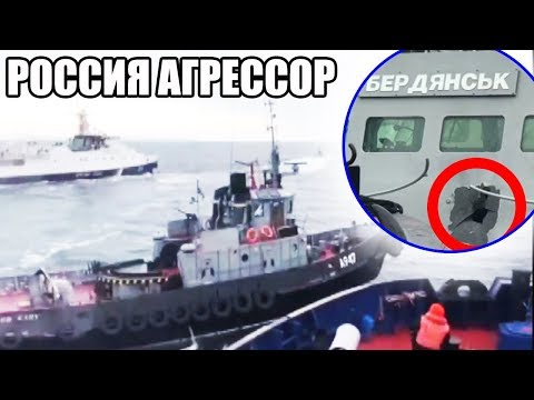 ТАРАН украинского корабля