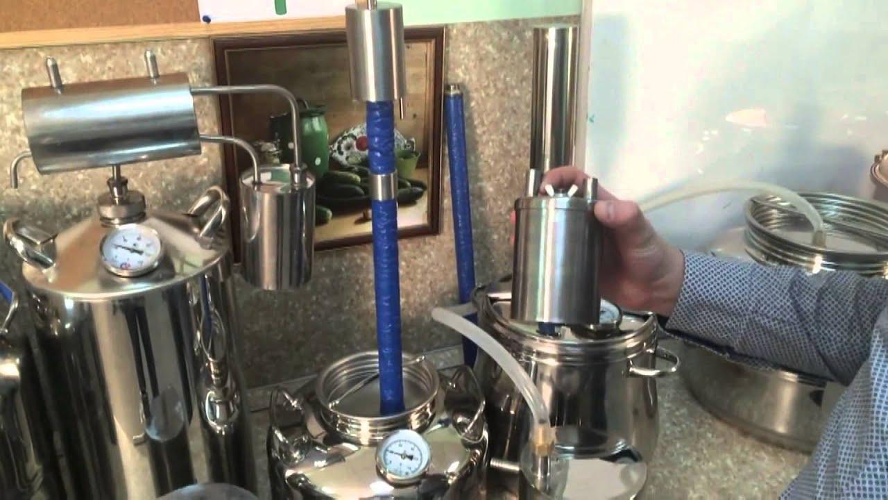 Видео как выбрать самогонный аппарат для дома мини пивоварня google