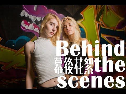 拍拍模特 │ 台北市街頭拍攝 │ 茲達思攝影CEDAS Pictures │ Portrait Photoshoot in Taipei street