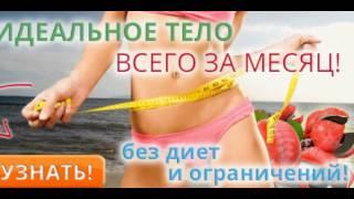 Купить жидкий каштан для похудения. Отзывы, инструкция, цена и где можно заказать в аптеке