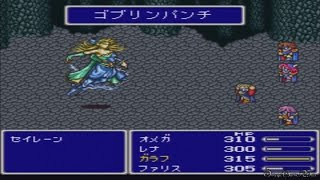 Final Fantasy V(PS3アーカイブス版=SFC版) の宝箱回収率100%の攻略動...