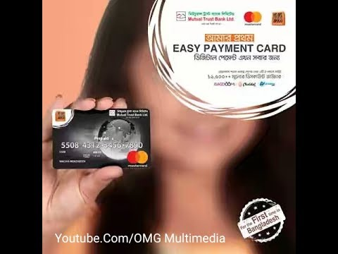 Banglalink Users To Get Free Pre Paid Master Card। OMG Multimedia