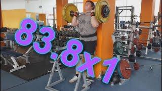 """100 на Бицепс. Видео 4: """"83.8х1"""""""