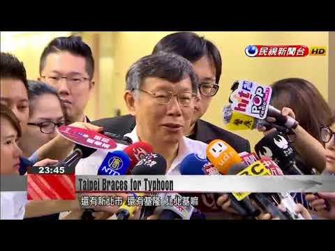 Taipei to announce decision on half-day closure by 10 am Tuesday