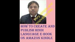 So erstellen und veröffentlichen Sie hindi Sprache e-book auf amazon kindle