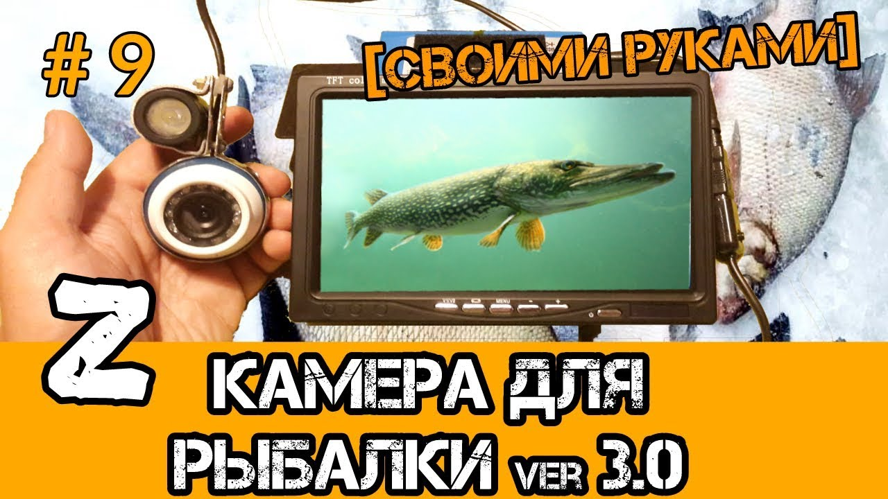 Подводная камера jj-connect underwater camera mono · ещё фото. Цена: 6900 руб. Подводная камера jj-connect underwater camera color.