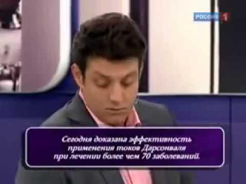 Аппарат Дарсонваля Корона - Инструкция - Описание по