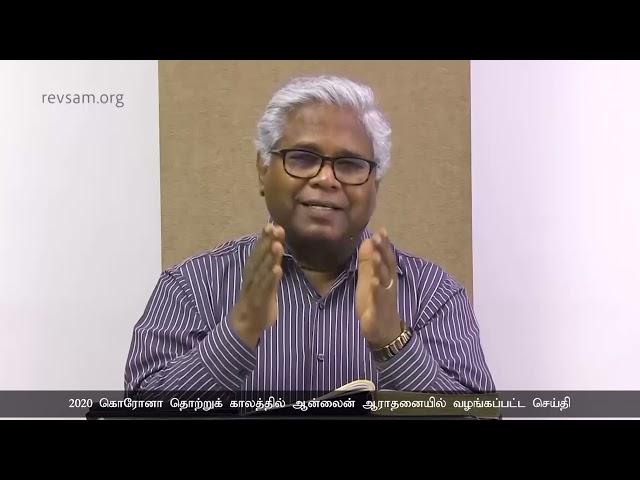 AFT Church | Nambikkai TV - 23 JUL 21 (Tamil) | Sam P. Chelladurai