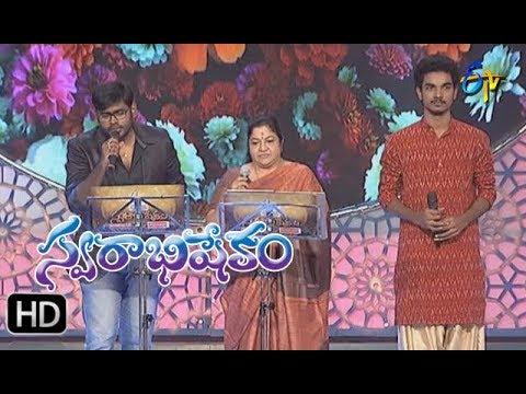Nee Kallathoti  Song | Chitra,Deepu,Harsha  Performance | Swarabhishekam | 31st  Dec 2017