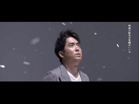 斎藤司 ソナーポケット CM スチル画像。CM動画を再生できます。