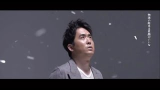 TVアニメ『虹色デイズ』第2クールのテーマソング NEW Single『ONE-SIDED...