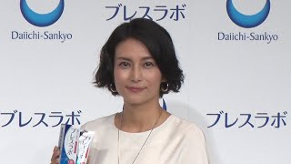 女優の柴咲コウさんが薬用イオン歯みがき&洗口液「ブレスラボ®」のTVCM...