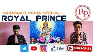 saraswati pooja special comedy video by royal prince