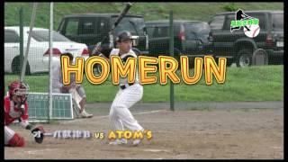 飯山市早起き野球大会 ヒット全部見せます! PART1