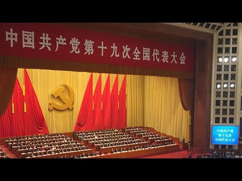 China wraps up Party Congress