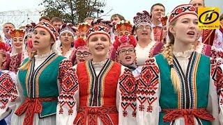 Масштабный хоровой праздник прошёл в Минске