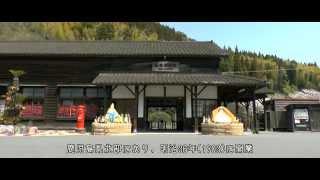 h575 Wooden OosumiYokogawa Station 木造駅舎 大隅横川駅 HD